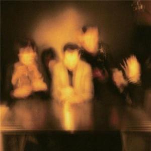 capa do álbum primary colors da banda inglesa the horrors