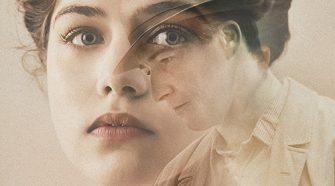 """Cartaz do filme húngaro """"Aqueles que Ficaram"""" (Those who Remained)"""