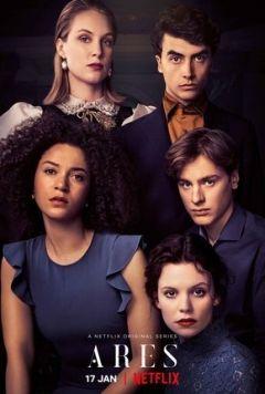 Poster da série Ares, da Netflix