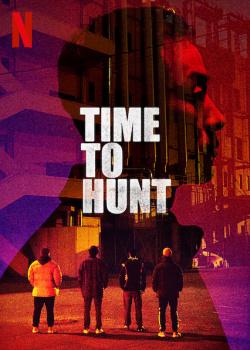 Tempo de Caça, poster do filme