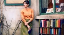 Emily Mortimer em Imagem do filme A Livraria (2017)